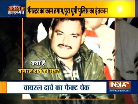 Watch India TV's show Virus Ka Viral Sach | July 5, 2020