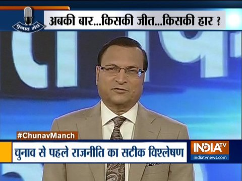IndiaTV Chairman Rajat Sharma welcomes guests in a day-long conclave