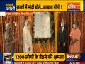 PM Narendra Modi inaugurates International Cooperation & Convention Centre- 'Rudrakash'