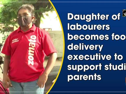 Daughter of labourers becomes food delivery executive to support studies, parents