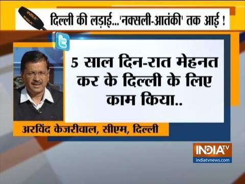 बहुत दुखी हूं कि बीजेपी मुझे 'आतंकवादी' कह रही है: दिल्ली के सीएम अरविंद केजरीवाल