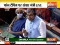 I-T minister Ashwini Vaishnaw makes a statement over phone tapping row in the Parliament