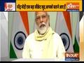 Watch India TV Special show Haqikat Kya Hai | June 20, 2020