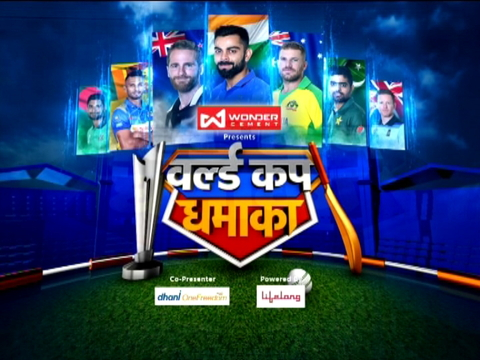 India take on Pakistan in T20 World Cup mega clash