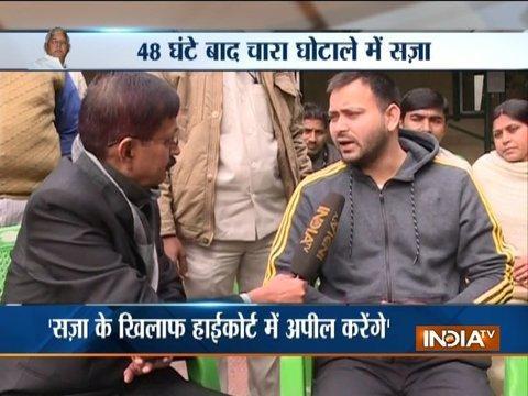 Lalu ji became the victim of conspiracy by Nitish Kumar, says Tejashwi Yadav