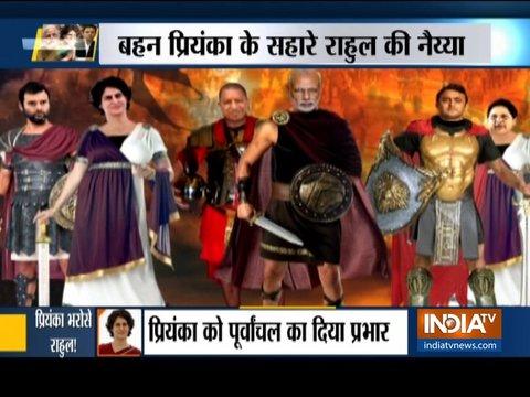 देखिये इंडिया टीवी का स्पेशल शो 'हकीक़त क्या है' | 23 जनवरी, 2019