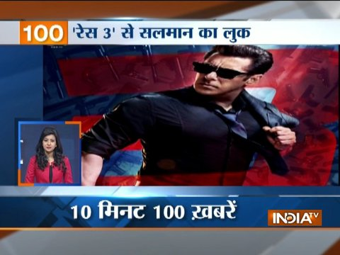 News 100 | 20th March, 2018