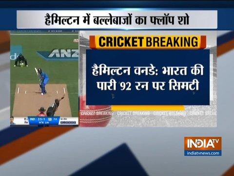 भारत बनाम न्यूजीलैंड 4th ODI: भारत 92 पर सिमटा, न्यूजीलैंड की भी खराब शुरुआत, 1 विकेट गिरा