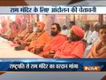 Saints demands ordinance on Ayodhya Ram Temple