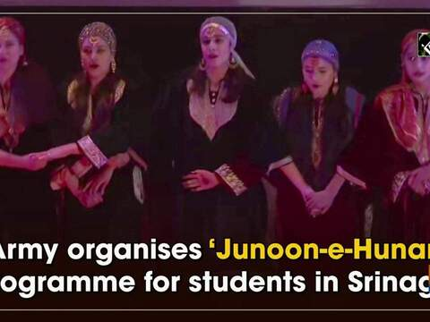 Army organises 'Junoon-e-Hunar' programme for students in Srinagar