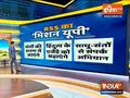 Abki Baar Kiski Sarkar | 'Hindutva plan' of RSS for mission Uttar Pradesh