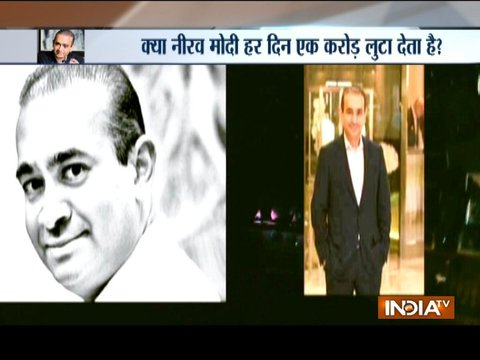 Aaj Ka Viral: Viral stories of jewellery designer Nirav Modi