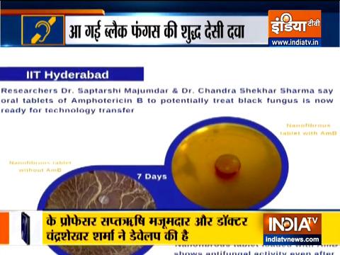 Special News: IIT-Hyderabad develops oral drug to treat Black Fungus