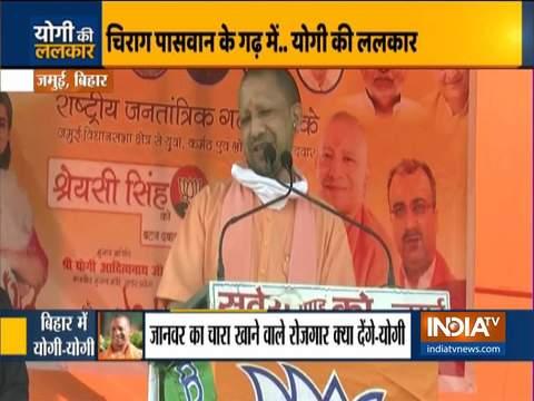 बिहार में चुनावी बुखार बढ़ने के साथ ही जानिए जमुई और बेतिया के लोगों की उम्मीदवारों के बारे में क्या है राय?