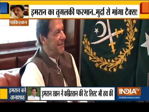 इमरान खान बन रहे पाकिस्तान के छोटे तानाशाह