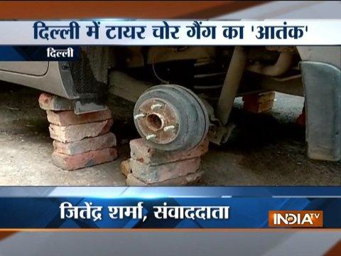 दिल्ली में टायर लेकर चोर फरार, ईटों पर खड़ी कार