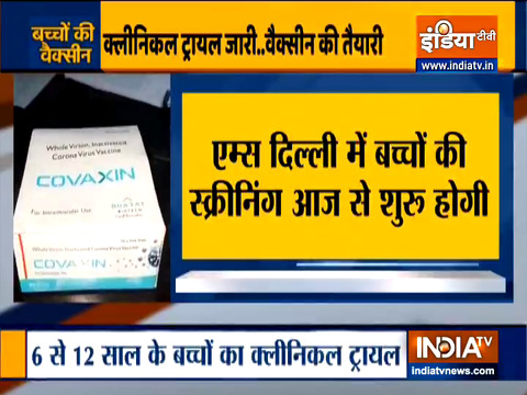 दिल्ली : एम्स में आज से शुरू की जाएगी बच्चों की स्क्रीनिंग