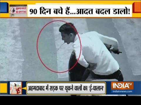 Ahmedabad Municipal Corporation to penalise people for spitting, littering on road