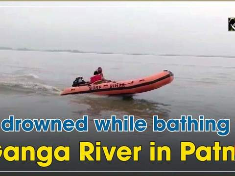 3 drowned while bathing in Ganga River in Patna