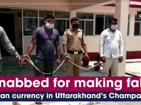 3 nabbed for making fake Indian currency in Uttarakhand's Champawat