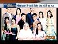 Aaj Ka Viral: The mystery behind secret love diary in Burari case
