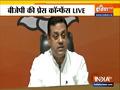 BJP National Spokesperson Sambit Patra slams Kerala government for mismanagement amid covid crisis