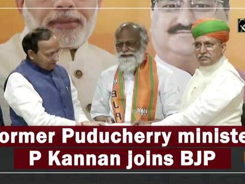 Former Puducherry minister P Kannan joins BJP