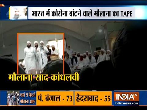 कोरोना निजामुद्दीन मरकज: तबलीगी जमात के मौलाना साद के खिलाफ केस दर्ज