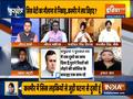 Kurukshetra: Two Sikh girls 'forcibly converted' to different religion in J&K