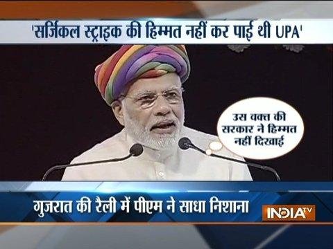 Congress did not approve a surgical strike after Mumbai attacks : PM Modi