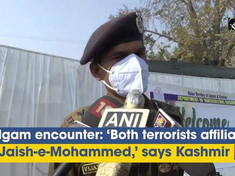 Budgam encounter: 'Both terrorists affiliated to Jaish-e-Mohammed,' says Kashmir IGP
