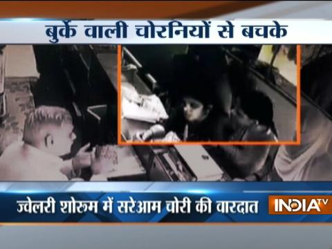 Caught on CCTV: Woman Robbers loot jewellery shop in broad daylight in Meerut