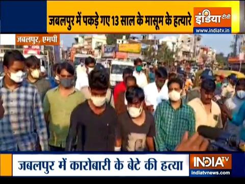 जबलपुर: बच्चे को किडनैप कर पैसे लिए फिर मासूम को मार डाला, पुलिस कस्टडी में 1 आरोपी की मौत