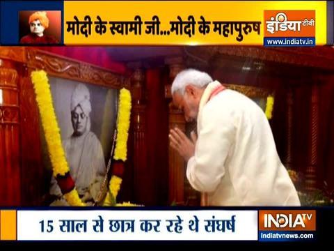 Delhi: JNU to Get Life-size Statue of Swami Vivekananda