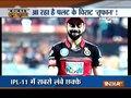 IPL 2018: RCB beat table toppers SRH; Kohli compares AB de Villiers to 'Spiderman'