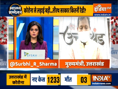 Not just Kumbh, we are also preparing well for Chaar Dhaam yatra, says Uttarakhand CM