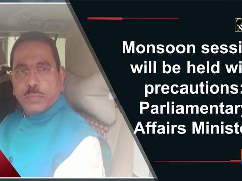 Monsoon session will be held with precautions: Parliamentary Affairs Minister