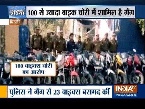 दिल्ली पुलिस ने बाइक लूटने वाले गिरोह का किया भंडाफोड़ , 23 मोटरबाइक बरामद