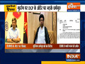 9 AM News | Religious processions won't be allowed during Muharram as per Covid curbs, says UP Police