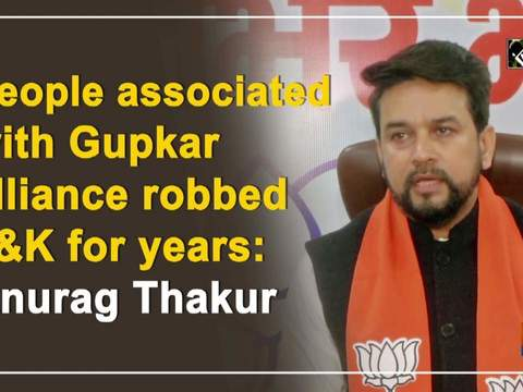 People associated with Gupkar alliance robbed J&K for years: Anurag Thakur