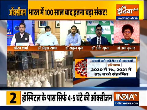 Watch | India witnessing a 'medical emergency': Doctors, experts discuss