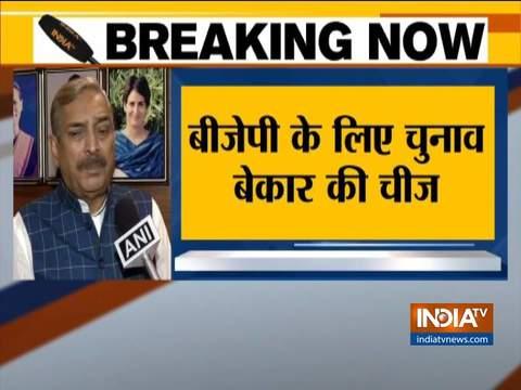 भाजपा किसी भी पार्टी का अपमान नहीं बल्कि राष्ट्र का अपमान कर रही है: प्रमोद तिवारी