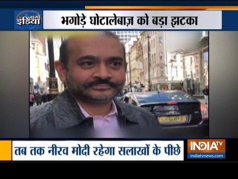 UK: London's Westminster Magistrate court denies bail to Nirav Modi