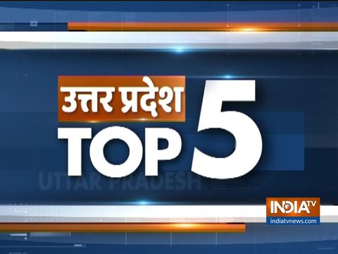 देखिए उत्तर प्रदेश की पांच बड़ी खबरें | 22 जनवरी, 2019