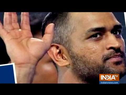 एमएस धोनी ने अंतरराष्ट्रीय क्रिकेट से संन्यास की घोषणा की