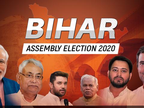 Bihar Election: तीन चरणों में होंगे चुनाव, 10 नवंबर को रिजल्ट होगा जारी