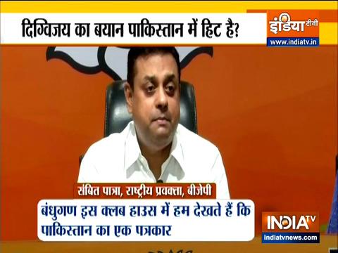 दिग्विजय ने कहा-अनुच्छेद 370 पर कांग्रेस पुनर्विचार करेगी, भाजपा ने निशाना साधा