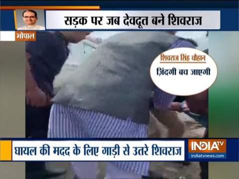 शिवराज सिंह चौहान ने हादसे का शिकार हुए शख्स की मदद करने के लिए अपना काफिला रोका