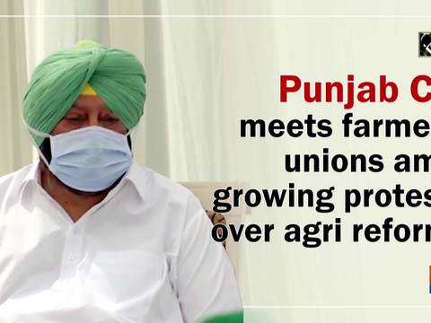 Punjab CM meets farmers' unions amid growing protests over agri reforms