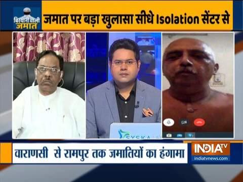 कुरुक्षेत्र: COVID-19 के प्रकोप पर दोषपूर्ण खेल खेलने का समय नहीं: भाजपा सांसद राजीव प्रताप रूडी